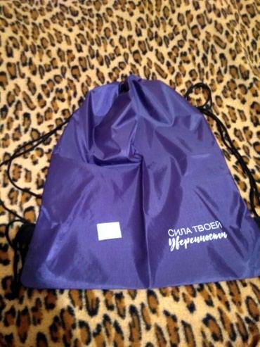 Рюкзак новый в Бишкек
