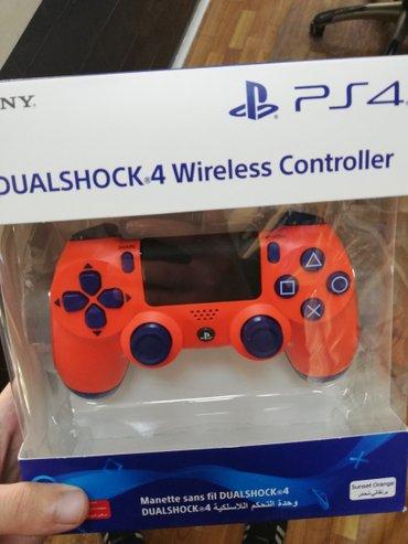 Bakı şəhərində Playstation 4 pultu Çatdırılma mümkündür