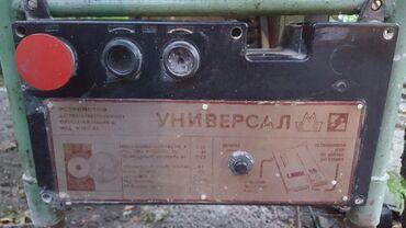 Пилы в Ак-Джол: Продаю циркулярка советский очень хорошем состоянии с документами