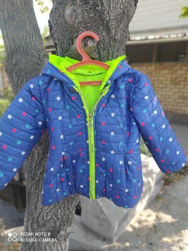815 объявлений: Детские курточки на 4-5 лет. Отдам за 2л подсолнечного масла