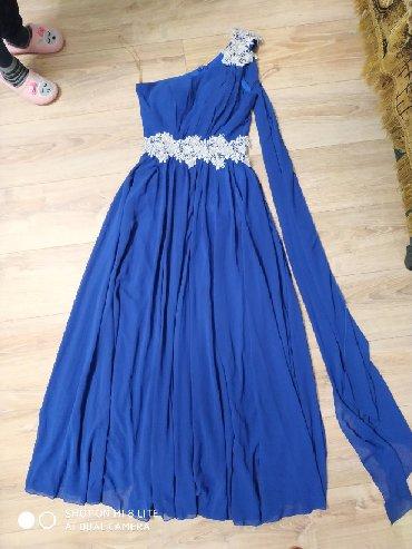 вечерние платья со шлейфом в Кыргызстан: Продаю шикарное вечернее платье со шлейфом.Турция.Одели 1раз.Уступка