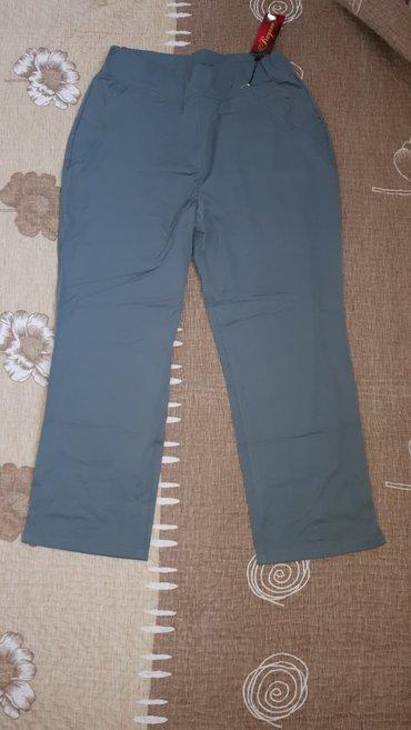 Новые женские штаны , размеры 48-56. в Бишкек