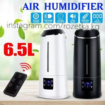 Воздухоочистители - Кыргызстан: Увлажнитель воздуха Idrop HD1355A:____Объём бака: 6.5 л;___Мощность
