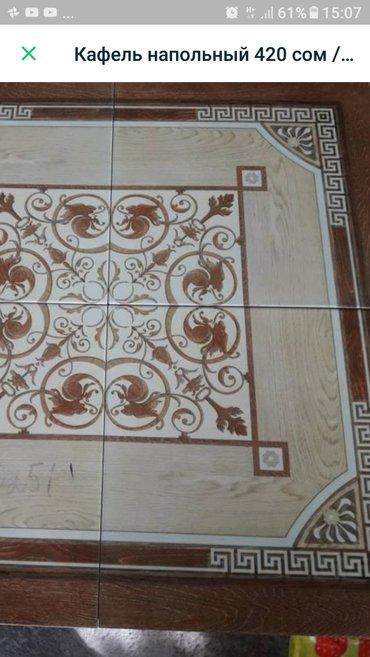 Евро ремонт жасайбыз сапаттуу жана тез Натижной потолок, кафел, ламина в Кемин