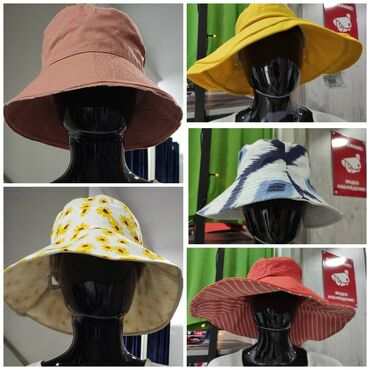 •Шляпы женские цвет жёлтый, белый, кирпичный, горчичный, коралловый
