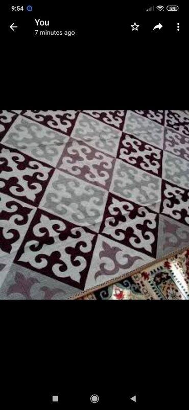 Покрывало Туркмения 2/3м На диван кровать и на пол можно стелить
