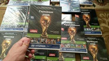 Bakı şəhərində Fifa futbol video diskleri hamisi yenidi hec islenmeyib