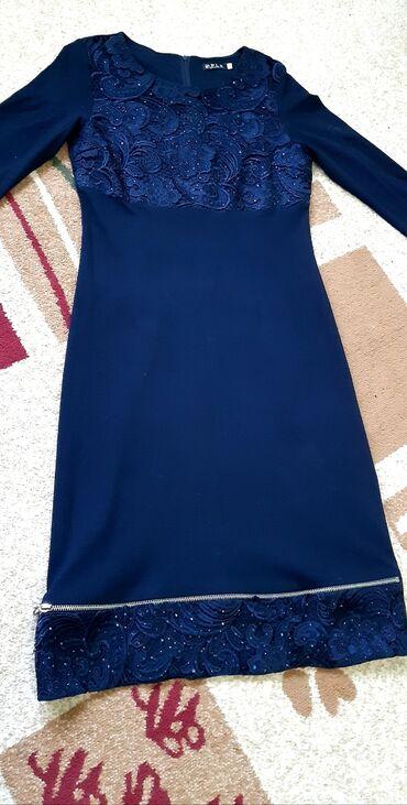 Платье синее,можно одевать хоть куда,состояние отличное,качестворазмер