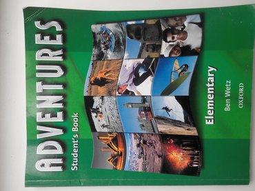 Продаются книги по английскому языку в Бишкек