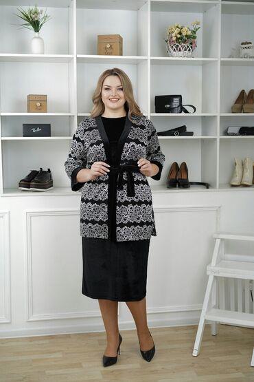 Красивая нарядная двойка Платье+ накидка Размеры 54-60