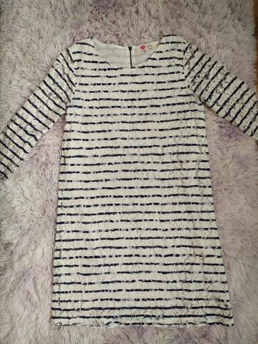 белое летнее платье в Кыргызстан: KOTON Лёгкое летнее платье