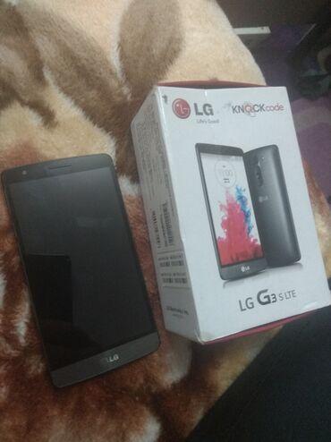 Продаю Телефон LG G3s Все рабочее На экране есть царапины  Работает на