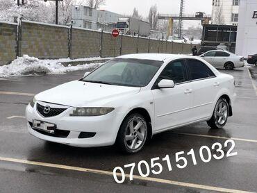 белая mazda в Кыргызстан: Mazda Atenza 2.3 л. 2003   171500 км