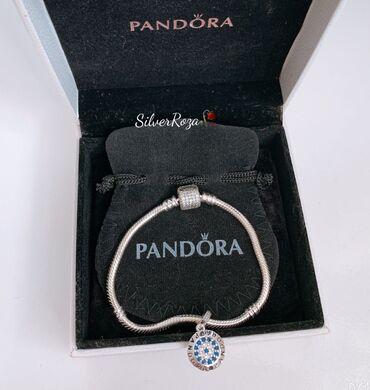 Серебряный Браслет и новые Шармы Pandora  Самый лучший подарок для ва