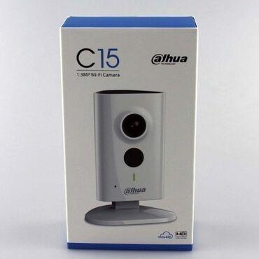 Wifi ip camera dahua c15Состояния б/у продаю связи стоит без делаВ