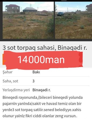 Bakı şəhərində Satış 3 sot İnşaat mülkiyyətçidən