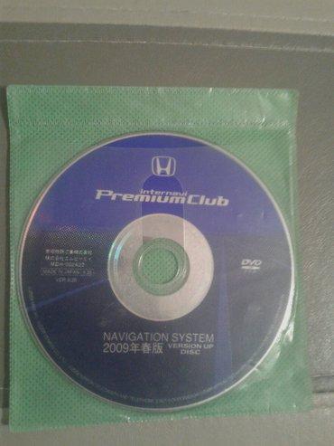продам загрузочный диск на хонду аккорд,инспайер в Каракол