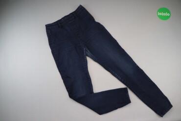 Жіночі джинси з високою талією Stradivarius, р. S   Довжина: 99 см Дов