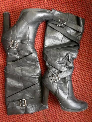 Priglavke broju - Srbija: Crne čizme u broju 40
