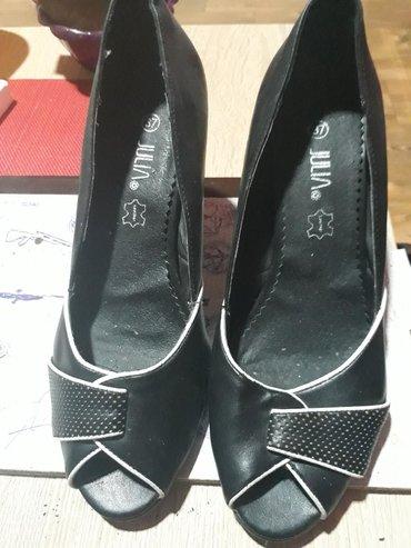 Ženska obuća   Vrbas: Zenske cipele u odlicnom stanju.Dugo stoje,potrebno malo