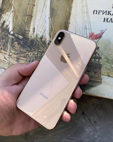 Б/У iPhone Xs 512 ГБ Черный