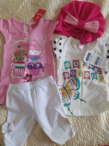 Детская одежда на 2 годика