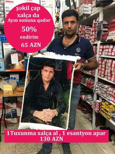Bakı şəhərində Foto çap xalçada