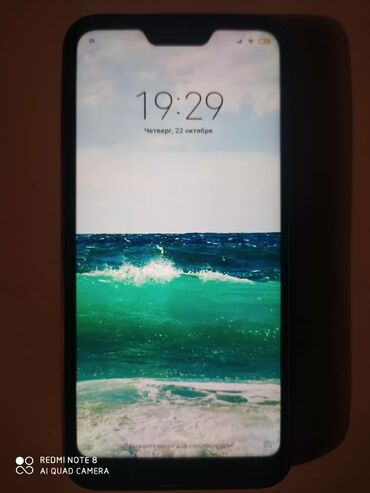 Redmi 6prp 64Гб oбмен на IPHONE номер