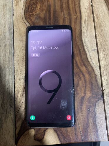 Samsung Galaxy S9 | 64 GB | Μαύρος | Χρειάζεται επισκευή | Cracks, scratches