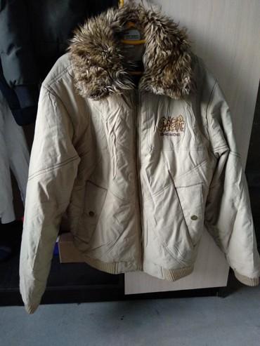 Куртки - Кок-Ой: Куртки мужские,46размера,теплые,чистые по 500