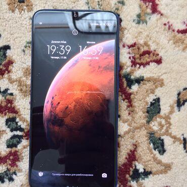 Электроника - Кара-куль: Xiaomi Redmi 8 | 64 ГБ | Синий | Трещины, царапины, Сенсорный, Отпечаток пальца