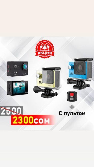 videokamera panasonik m40 в Кыргызстан: 4K SPORTS ULTRA HD DV Отличный вариант для видео и фото съемки