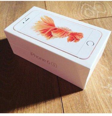 айфон 6s память 64 гига всё есть зарядка наушники документы звоните ес в Бишкек