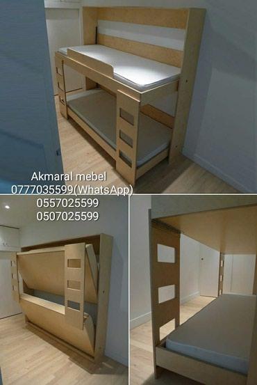 """Двухъярусная кровать """"Трансформер шкаф кровать"""" в Бишкек"""
