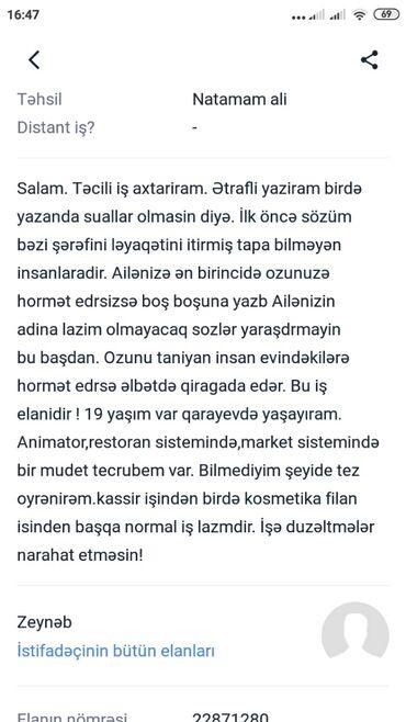 qaynaqci axtarilir 2018 - Azərbaycan: Təcili iş axtarilir