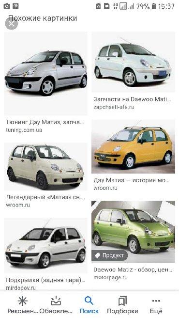 daewoo korando в Кыргызстан: Сдаю в аренду: Легковое авто | Daewoo