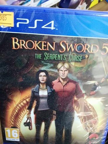 Bakı şəhərində broken sword