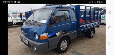 Такси пятерочка - Кыргызстан: Портер | Региональные перевозки, По городу | Борт 1500 т | Переезд, Вывоз строй мусора