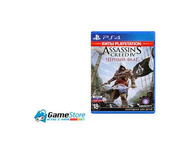 ps4 s в Кыргызстан: Assassin's Creed Черный Флаг: 2,490 сомЖанр: ПриключенияЯзык