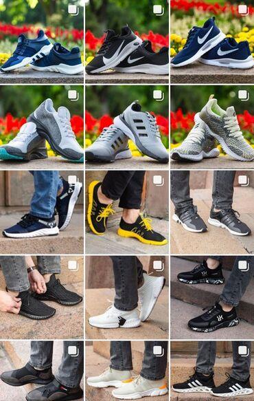 Мужские кроссовки по самой низкой цене  Бесплатная доставка по Бишкеку