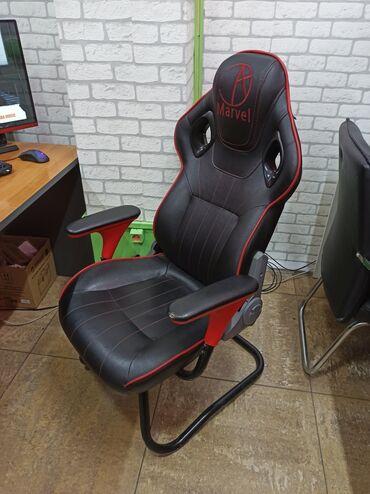 Игровое кресло.  Компьютер. Ноутбук