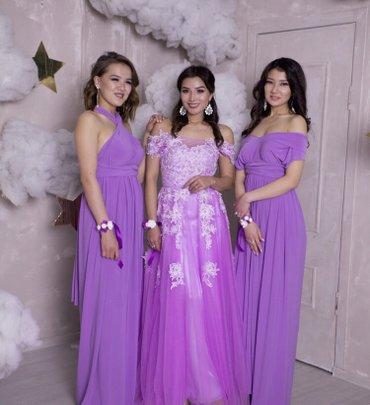 Платье для подружек невесты - Кыргызстан: Платья для подружек невесты  Прокат платьев на любой вкус и бюджет  Н