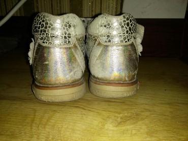 сандалии 27 размер в Кыргызстан: Ортопедическая обувьвысокая подушечка. цвет - золотойразмер