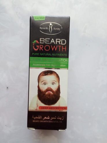 тонгкат для мужчин в Кыргызстан: Мась для роста бороды новая, для настоящих мужчин !