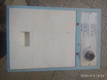 Полуавтоматическая Стиральная Машина до 4 кг