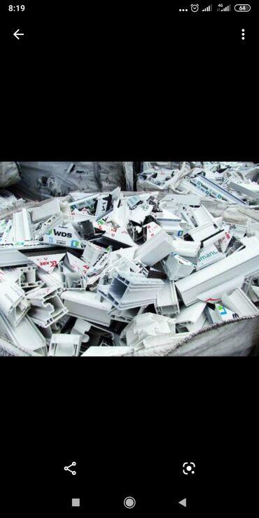 Приём отходов пластика и полиэтилена и мешков пластиковые (отходы окон