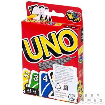885 объявлений: Настольная игра Уно Uno БишкекЦель в игре UNO – избавиться от всех