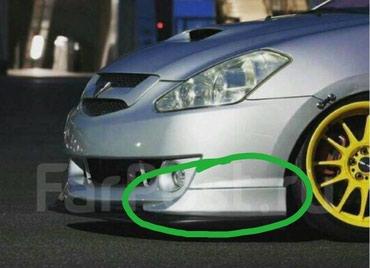 Тюнинг в Кыргызстан: Toyota caldina обвес клык переднийКлык на тойоту калдинуТолько левая