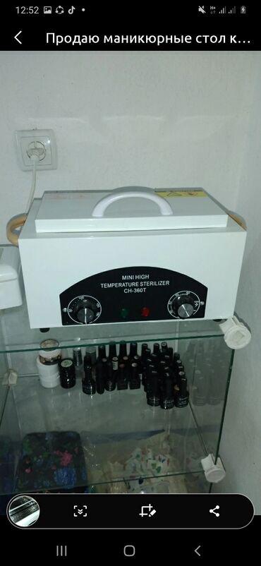 Личные вещи - Юрьевка: Срочна продаю сухожар и машинка для татуажа