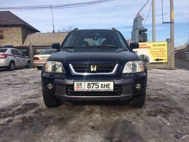 primu v dar koljasku в Кыргызстан: Honda CR-V 2 л. 2001